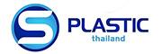 โรงงานผลิตสายรัดพลาสติก (PP Plastic Strap)
