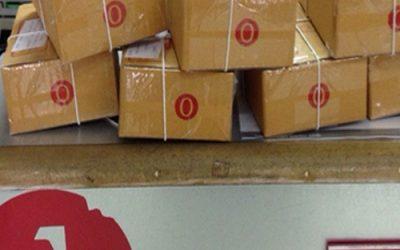 สายรัดกล่องไปรษณีย์
